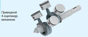 Приводной 4-х цилиндровый механизм компрессора BOCK