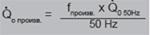 Расчет холодопроизводительности поршневого компрессора BOCK с частотным регулятором