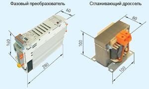 Размеры преобразователя однофазного тока в трехфазный ESP для полугерметичных поршневых компрессоров BOCK